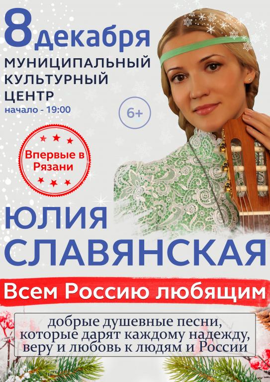 чебоксары купить билеты онлайн концерт