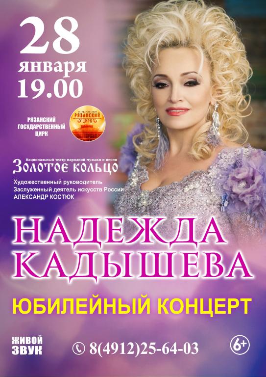 заказ билетов театр золотое кольцо