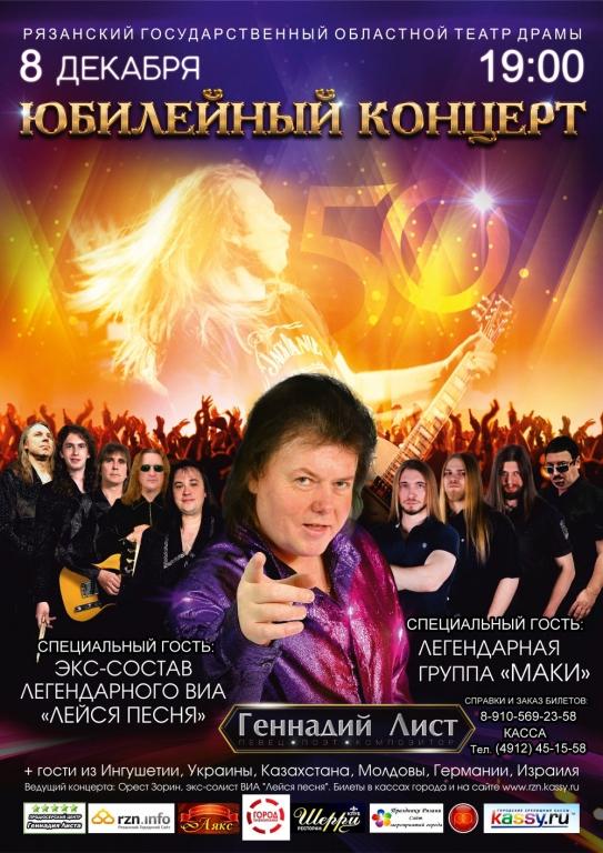билеты театра оперы и балета в нижнем новгороде